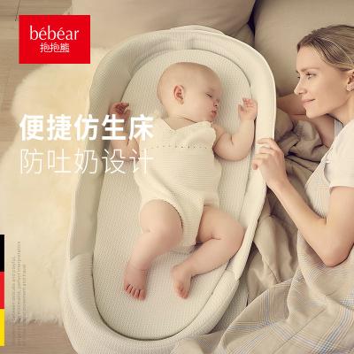 抱抱熊嬰兒床中床多功能嬰兒bb床便攜可折疊寶寶仿生床防壓簡易
