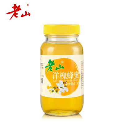 老山牌 洋槐蜂蜜1000克纯玻璃罐手工水果茶柠檬片百香果蜂蜜