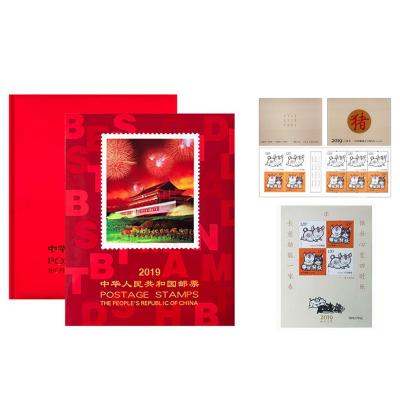 2019年郵票年冊小版冊 12全 含豬小本郵票和豬生肖版 2019年小版票集郵年冊 2019年小版年冊 12全