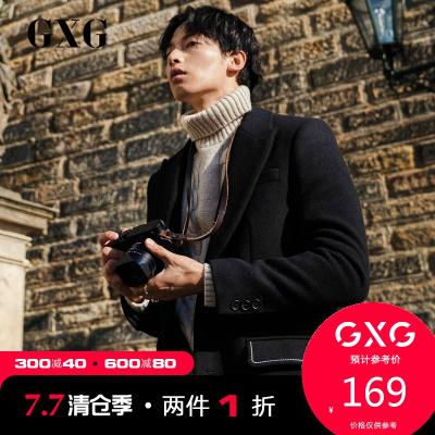 【兩件1折:169】GXG男裝 冬季黑色長款大衣#174826156