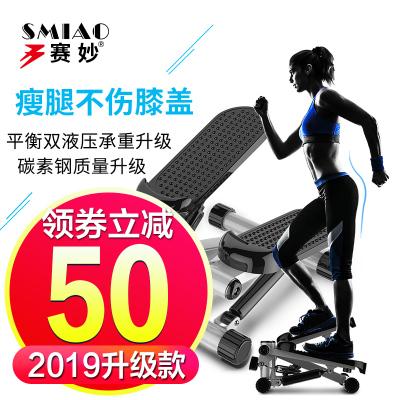賽妙SAIMIAO-T1踏步機家用腳踏機2020年款通用健身綜合練習健身器材計步機多功能健身器材