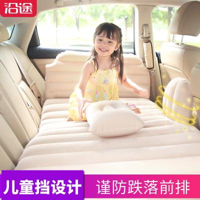 【汽車用品】沿途車載充氣床 F33分體有檔一體護頭檔米色