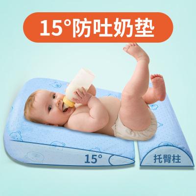 枕工坊升級款嬰兒防吐奶寶寶防吐奶斜坡墊0-1歲防溢奶墊喂奶墊寶寶喂奶枕頭防嗆奶墊防吐奶墊含升級托臀防滑柱