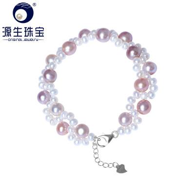 北海源生珠寶 淡水珍珠手鏈時尚韓版珍珠手鏈手圈送女友 混彩 長度約17cm