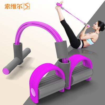 索維爾 腳蹬拉力器運動拉力繩普拉提女瑜伽器材家用減肥瘦肚子仰臥起坐輔助器