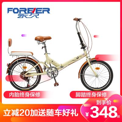 永久折疊自行車女式20寸輕便變速成年男普通代步上班成人家用學生單車