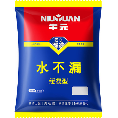 牛元(NIU YUAN) 水不漏堵漏王 卫生间防水快干水泥 速凝缓凝型补漏防水涂料4.5kg 缓凝型