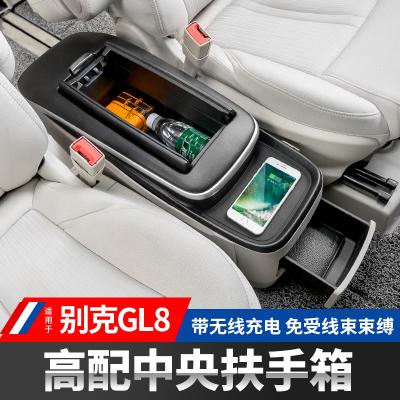 闪电客专用于别克gl8扶手箱原厂GL8 28t商务车中央储物箱gl825s改装配件 GL8ES无线充电模块