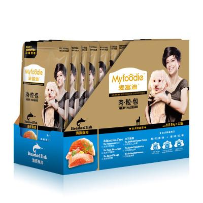 麥富迪 肉粒包 狗糧 狗罐頭 清蒸魚肉 95g 泰迪、貴賓用一箱12包