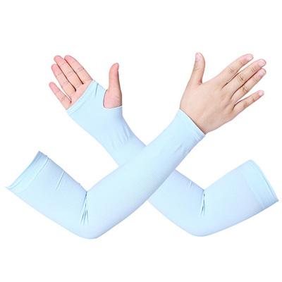 【買3送1 發4件】冰絲防曬袖手套軍訓男女戶外加長兩用 防紫外線手套臂套袖冰絲