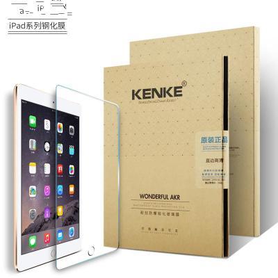 iPad2018鋼化膜2019新款10.2英寸mini5蘋果Air2平板電腦9.7寸6保護膜7第七代3玻璃Pro10.5