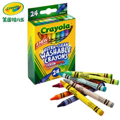 繪兒樂(Crayola)24色可水洗蠟筆 繪畫工具 畫畫筆 兒童蠟筆 涂色筆 兒童文具 52-6924