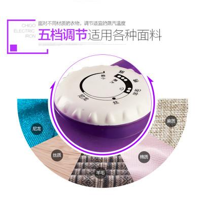 志高(CHIGO)电熨斗ZG-Y107(B) 手持蒸汽挂烫机熨斗