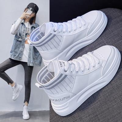 思可圖(SIKETU) 2020秋季增高厚底女士休閑鞋 女韓版舒適百搭板鞋高幫小白鞋帆布鞋