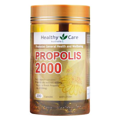 澳洲Healthycare黑蜂膠軟膠囊 2000mg 200粒 1瓶裝 HC 澳大利亞黑蜂膠 進口 效期至20年8月