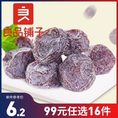任選【良品鋪子】話梅類 老婆梅 140gx1罐裝 蜜餞零食休閑零食
