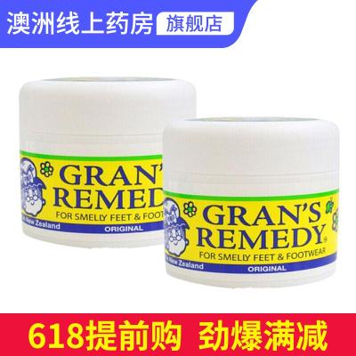 GRAN'S REMEDY 【品牌授權】老奶奶臭腳粉香港腳去膏藥粉 泡粉50g 原味 * 2瓶