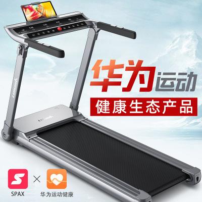 華為運動健康生態款 立久佳跑步機家用靜音可折疊SPAX免安裝健身器材 X7