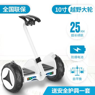 凤凰电动自平衡车儿童成人两轮代步车越野双轮思维体感车54V-白色腿控