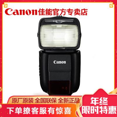 佳能(Canon) 闪光灯 SPEEDLITE 430EX III-RT 外接闪光灯 单反相机闪光灯