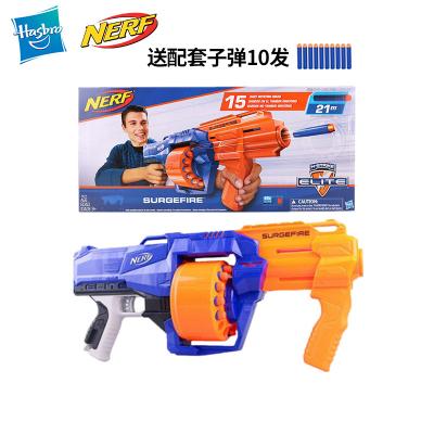 NERF热火精英系列爆裂飞轮发射器软弹枪 精英系列 爆裂飞轮发射器 8岁以上男孩儿童户外玩具 E0014