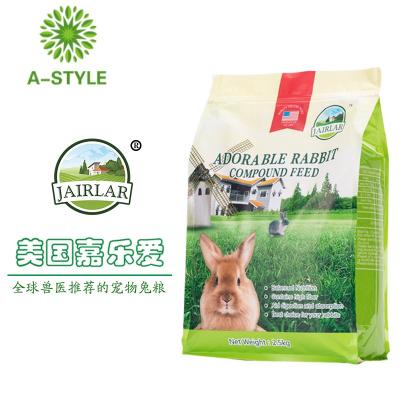 兔糧兔子飼料幼兔胡蘿卜全國特價5斤20包郵垂耳兔龍貓糧10苜蓿