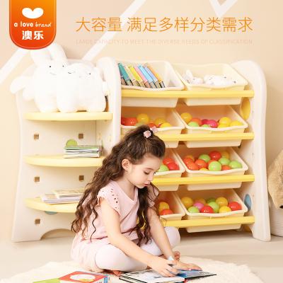 澳樂兒童玩具 整理架 多功能儲物架收納架塑料箱大容量置物架書柜書架+整理架+角柜