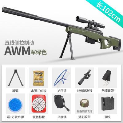 m24狙击枪98k狙击枪玩具水弹枪吃鸡绝地求生玩具枪awm狙击儿童枪m416水弹枪抛壳巴雷特14岁以上吃鸡套装玩具男孩枪