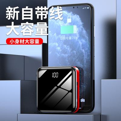 VFAD 大容量充電寶迷你快充20000毫安安全超薄小巧便攜自帶線移動電源蘋果小米華為榮耀oppoTYPE-C等手機專用