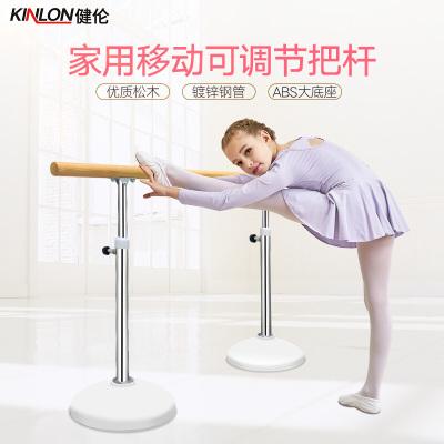 健伦(JEEANLEAN) 舞蹈把杆专业压腿把杆儿童家用移动把杆舞固定式升降式成人把杆舞蹈