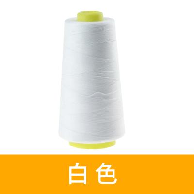 納愛家(naaijia)縫紉線寶塔線家用縫紉機線彩色縫衣線-白色