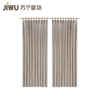 蘇寧極物 仿絲質感柔滑基礎素色平面窗窗簾 裝飾+半遮光