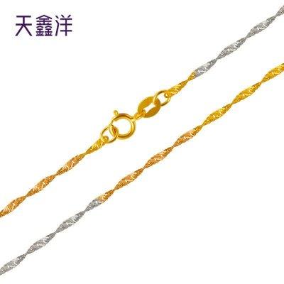 天鑫洋 AU750 18K金項鏈 水波紋項鏈 紅黃白彩色 四色可選 項鏈長度僅供參考