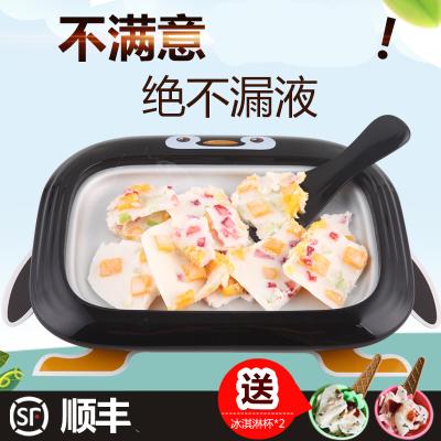 炒酸奶機家用小型兒童時光舊巷自制炒冰機網紅抄雪糕淇淋果冰盤免插電