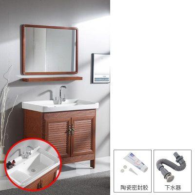 太空鋁洗衣柜陽臺陶瓷洗手臺盆落地式組合柜帶搓衣板浴室柜 洗衣盆+紅柜送下水 帶鏡 帶搓板 60c