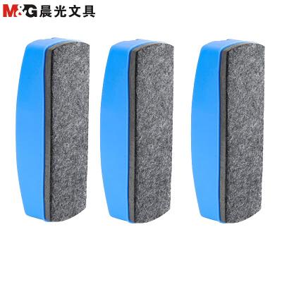 晨光(M&G)ASC99363 白板擦3個 大號磁性白板擦 絨面白板擦 易擦黑板擦 畫板擦 綠板擦