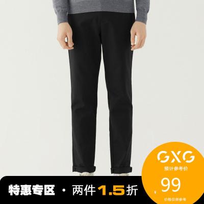 【兩件1.5折:99】秋季新款男款時尚商務修身西褲