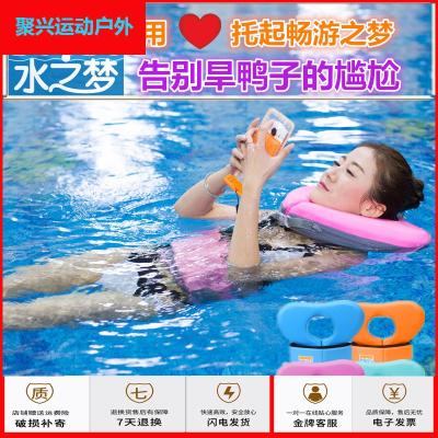 蘇寧運動戶外游泳圈成人兒童救生圈實心泡沫游泳裝備時尚泳圈助泳套聚興新款