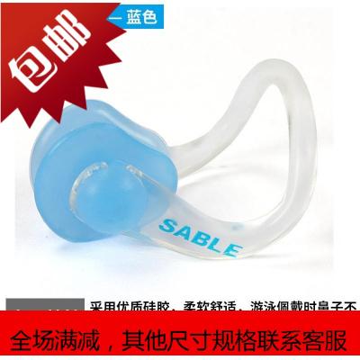 专业游泳鼻夹防呛水硅胶防滑夹子鼻套成人花样装备鼻塞鼻子甲