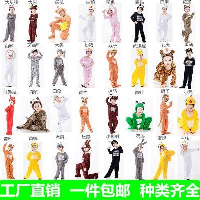 圣誕節動物演出服兒童表演服裝節日幼兒園卡通服飾狗雞鴨兔青蛙老虎成人
