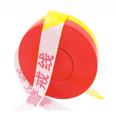 隔离带警戒线盘式警戒带交通警示带工地安全带加厚盒装警戒带消防劳保用品50M(盘)