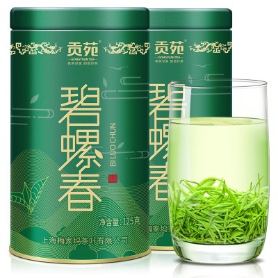 贡苑 2019新茶叶 绿茶 碧螺春茶250g(125g/罐*2)