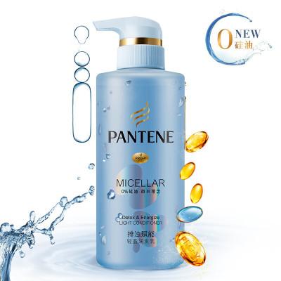 潘婷氨基酸無硅油護發素微米凈透排濁賦能輕盈300ml 去油 強韌清爽