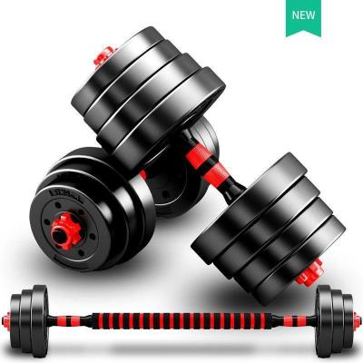 哑铃 男士健身器材家用15kg20/30/40公斤环保亚玲杠铃套装 莎丞