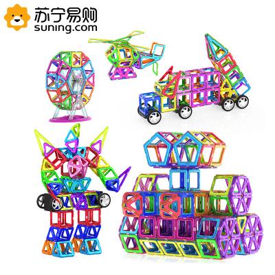 磁力片益智玩具男女孩磁力玩具益智拼裝純片補充裝吸鐵石智扣磁鐵積木磁力棒-122件套