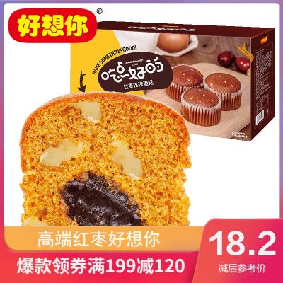 好想你吃點好的 紅棗核桃蛋糕420g 蛋糕零食早餐面包 充饑代餐皆宜