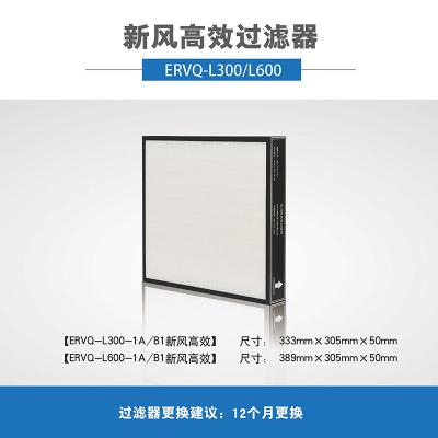 ERVQ-L600-1A/B1新風高效