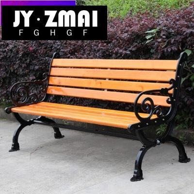 欧妃尚 新款 公园椅 户外公园长椅实木防腐木椅子休闲椅公共椅室外公园椅子靠背座椅长凳子家具-j20 跑量款浪花款1.2米