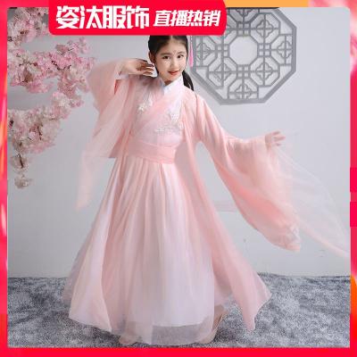 六一兒童節兒童古裝漢服女楊紫錦覓同款香蜜仙女服中國風古代公主演出服攝影