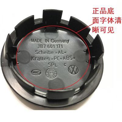 適用專用于輪轂蓋標志朗逸朗逸帕薩特桑塔納捷達途觀輪轂中心蓋子 新桑塔納56MM